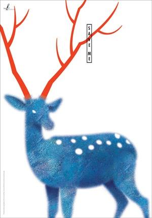 Lin Horng-jerPosters Advertis 海報 廣告 圖, Favorite Deer, Australian Posters, Art Design, Illustration, Posters Biennale, Ideology Posters, Graphics Design, Animal