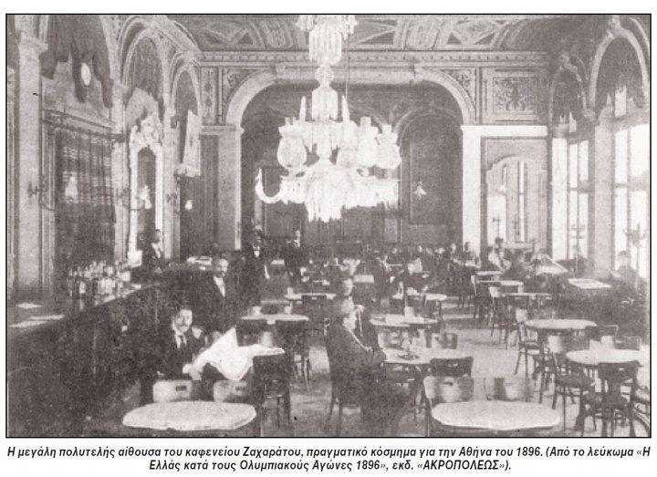 Cafe Neon 1896 in Omonia Square-Athens Greece