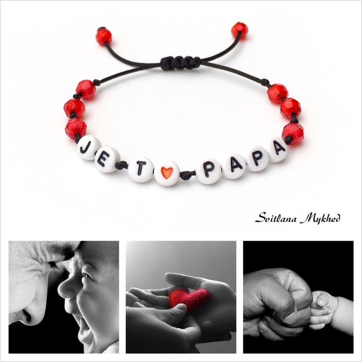 """Bracelet """"Je t'aime Papa"""" . Bracelet avec message ou prenom (personnalisable) : Bijoux pour hommes par perles-et-couronnes"""