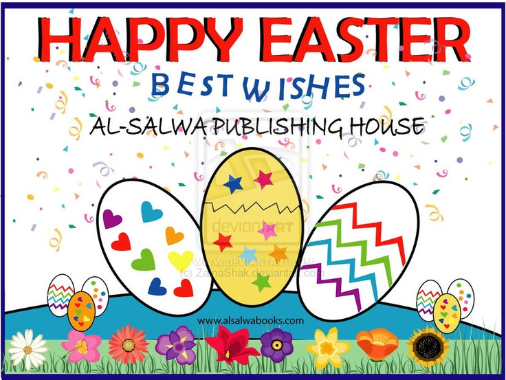 Easter Greeting card 3