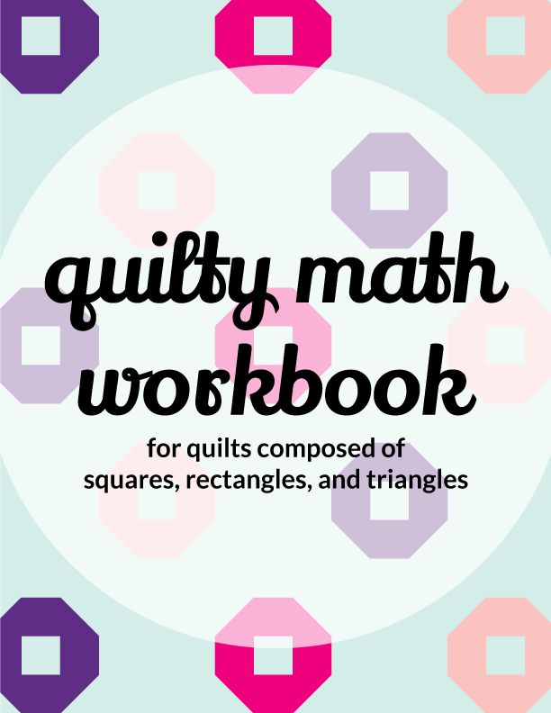 The Quilty Math Workbook walks you through doing the math to turn that idea floating around in your head into exact measurements that you can use to shop for your fabric, cut that fabric into pieces, and sew those pieces together into a quilt.
