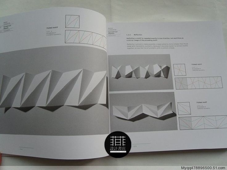 This is definately getting requested at the local library: Folding Techniques for Designers