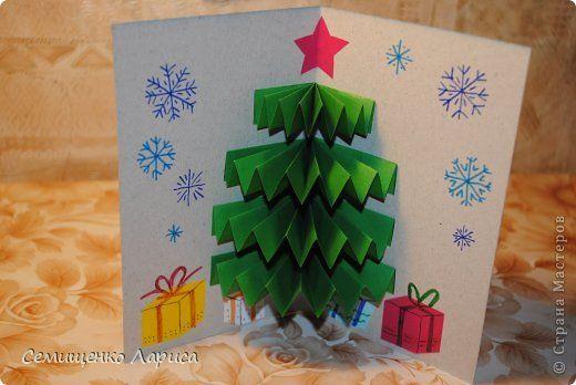Vánoční přáníčko Jak vyzdobit originálně vnitřek přáníčka