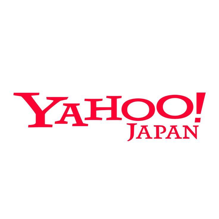 日本最大級のポータルサイト。検索、オークション、ニュース、天気、スポーツ、メール、ショッピングなど多数のサービスを展開。あなたの生活をより豊かにする「課題解決エンジン」を目指していきます。