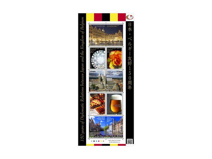 COLLECTORZPEDIA Diplomatic Relations Between Japan and Belgium - 150 Years