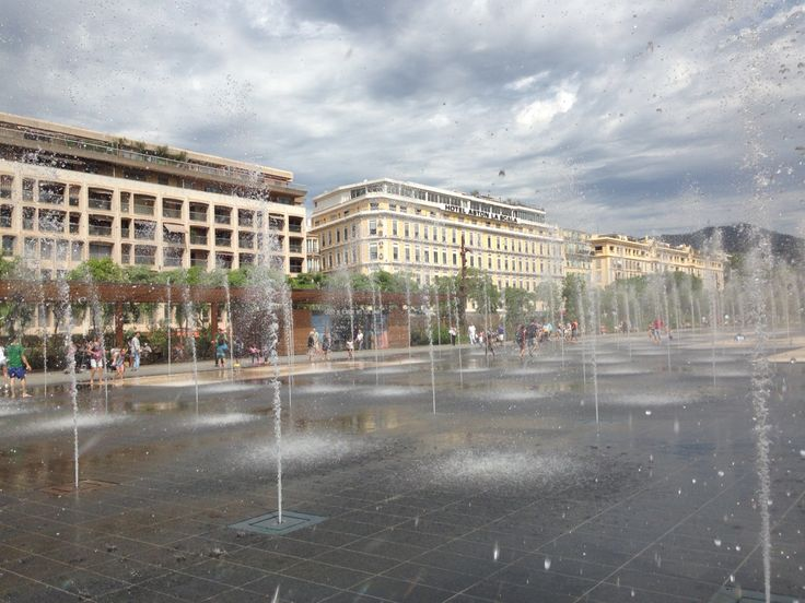 Giardini Place Masséna