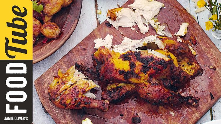 Spicy Indian Roast Chicken | Jamie Oliver put coconut cream instead of yohurt for the rub