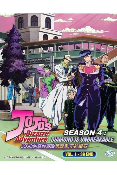 JoJo's Bizarre Adventure Season 4 : Diamond Is Unbreakable Vol.1-39End Anime DVD