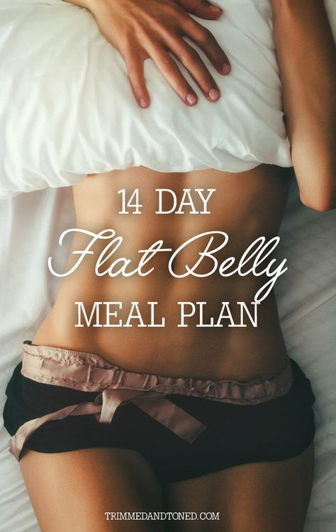 This is site is great for HEALTHY MEALS just to make! (Full 14 Day Flat Belly Healthy Eating Meal Plan!)
