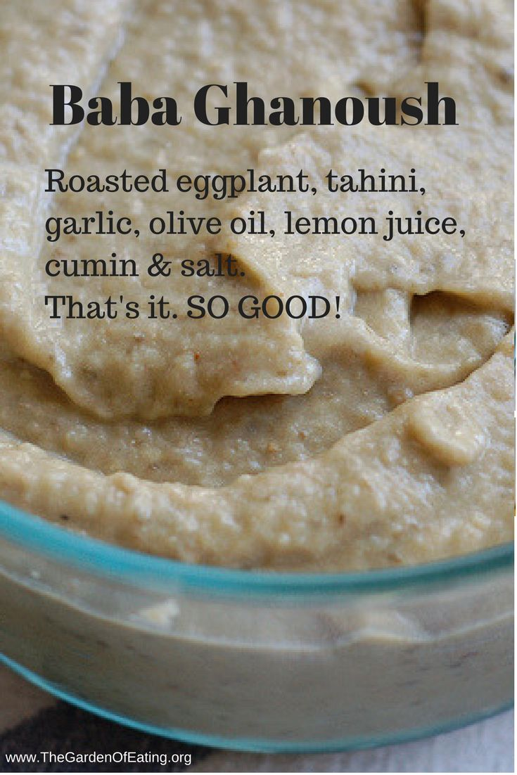 Recipe for this delicious, healthy roasted eggplant dip is at…