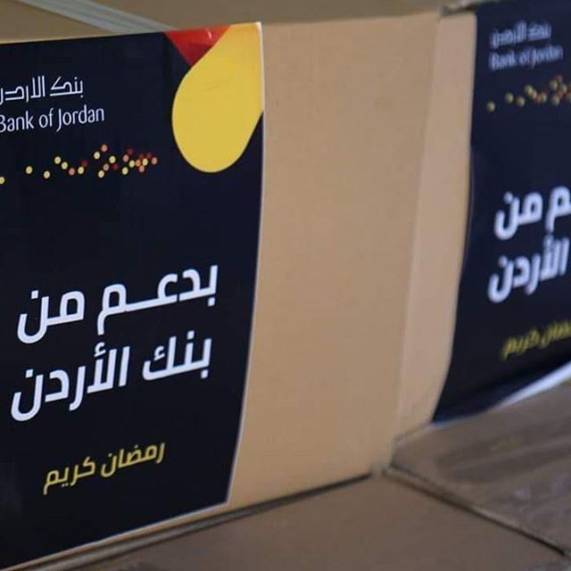 Give Palestine Givepalestine Instagram Photos And Videos Ramadan Company Logo Tech Company Logos