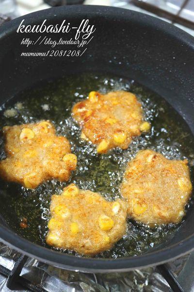 とうもろこしの和風香ばし揚げ。 by きよみんーむぅ | レシピサイト「Nadia | ナディア」プロの料理を無料で検索