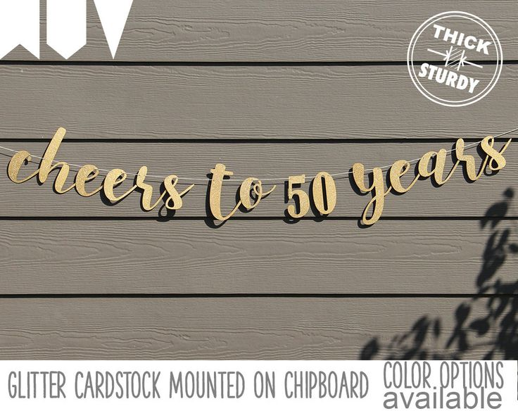 Cheers to 50 Years 50th birthday banner Happy by PARTYsimplified