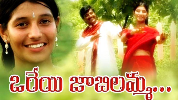 Telangana Folk Songs - Eai Raj - Orey Jabilamma - Super Hit Video Songs...
