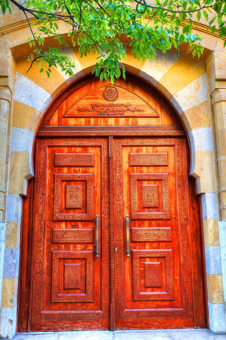 Traditional Islamic / Lebanese Wooden Door Beuruit