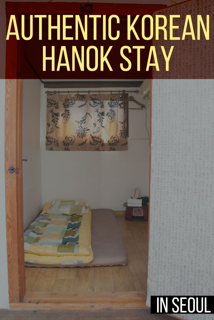 How to experience an authentic Korean home stay in Seul!