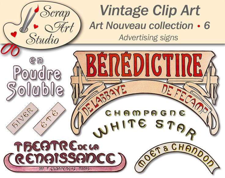 Vintage signs art nouveau poster png clip art design element inscriptions names painted printable ornaments text artist theatrical poster by ScrapArtStudioEU on Etsy