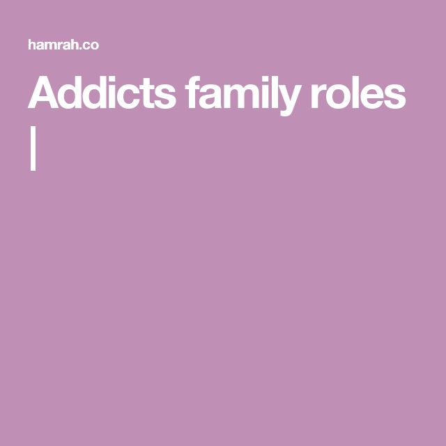 an analysis of dysfunctional family The ludlows, the family at the center of my novel, loyalty, join a grand  tradition of dysfunctional families fina ludlow is the private.
