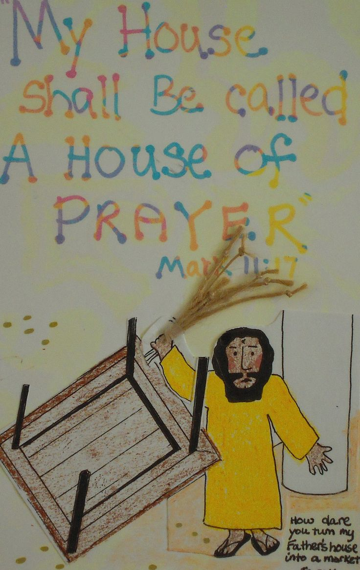 Free coloring page jesus in the temple - Jesus Cleanses The Temple