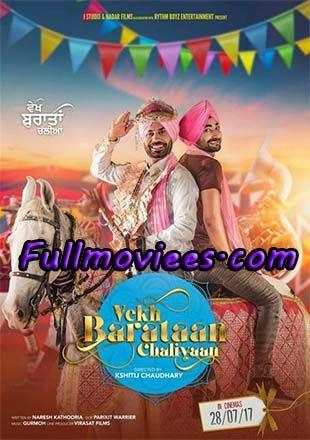 indian punjabi full movie asees