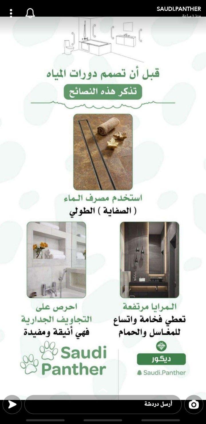 نصائح قبل تصميم دورات المياه Modern Bathroom Remodel Wrought Iron Gate Designs Elegant Home Decor
