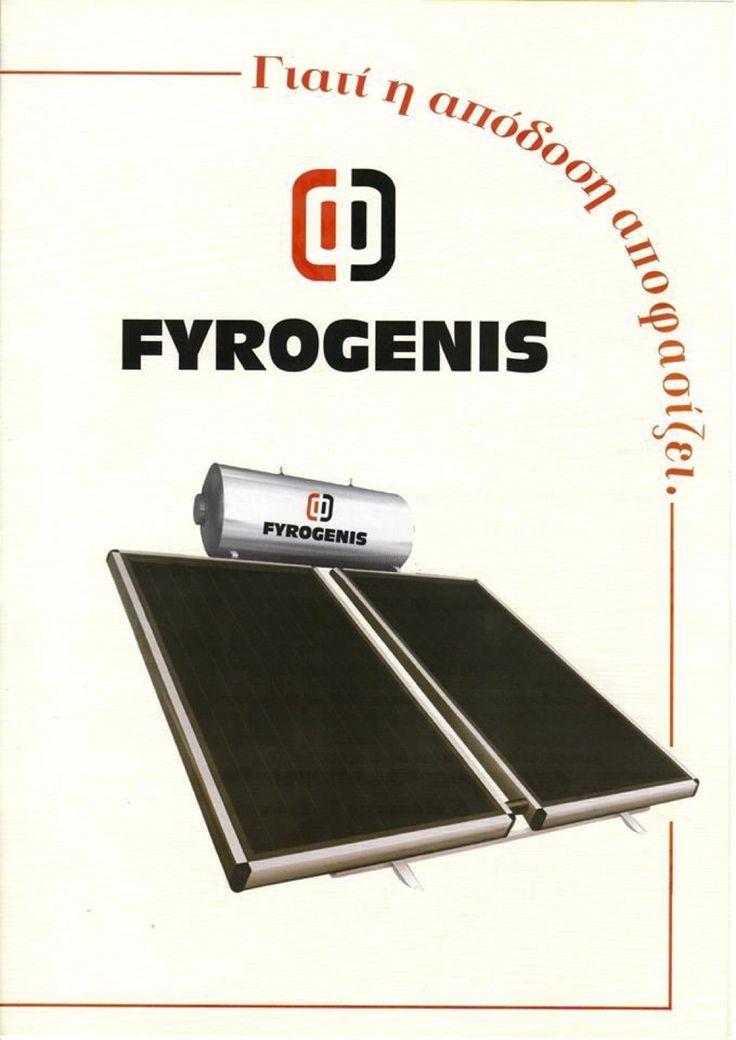 Ηλιακοί Θερμοσίφωνες Fyrogenis: Απόδοση - Οικονομία - Ποιότητα!