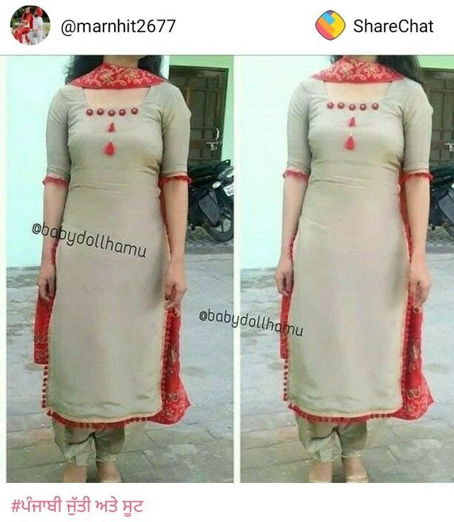 Punjabi Suits Kurti Neck Designs Salwar Neck Designs Kurta Designs Women
