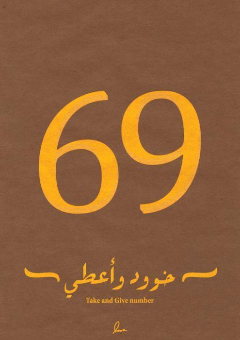 787 best الحياة ببساطة ♡ ♡ images on Pinterest | Arabic ...  787 best الح...