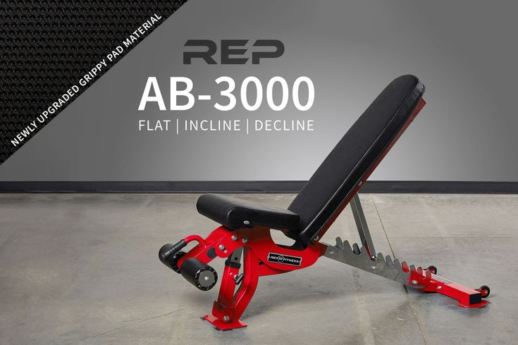 Ab3000 fid adjustable bench in 2020 weight benches