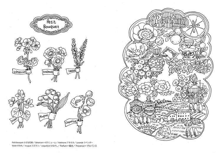 171 besten coloring pages Bilder auf Pinterest | Malbücher ...