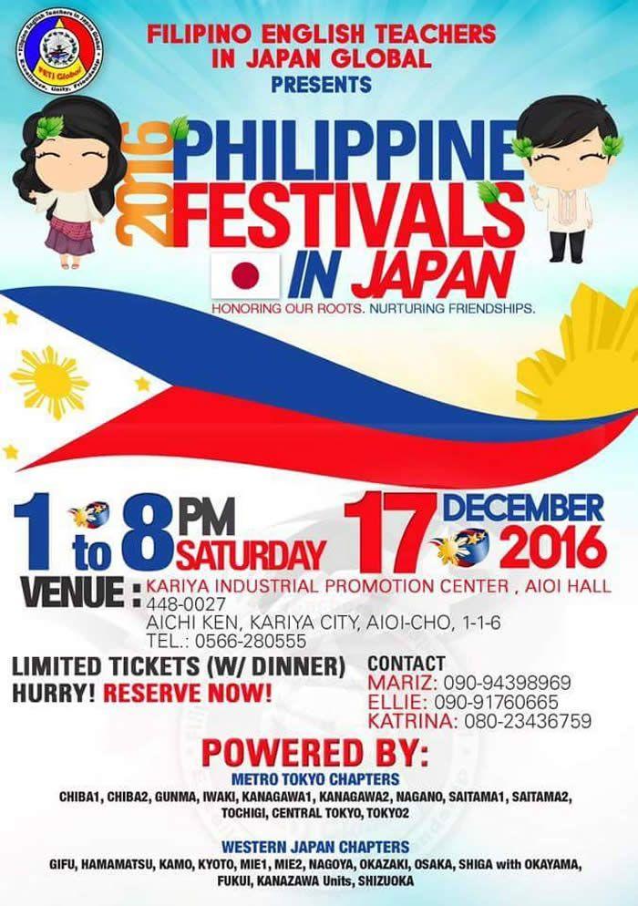 Evento promovido pela Filipino English Teachers in Japan Global com diversas apresentações e comidas típicas! Não perca!
