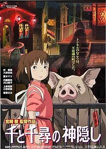 A young girl dressed in work clothes is standing in front of an image containing a group of pigs and the city behind her. Text below reveal ...