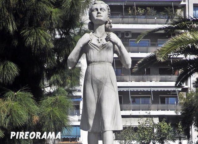 Pireorama ιστορίας και πολιτισμού: Ηρώ Κωνσταντοπούλου – Δρόμος προς τη θυσία (5 Σεπτεμβρίου 1944)
