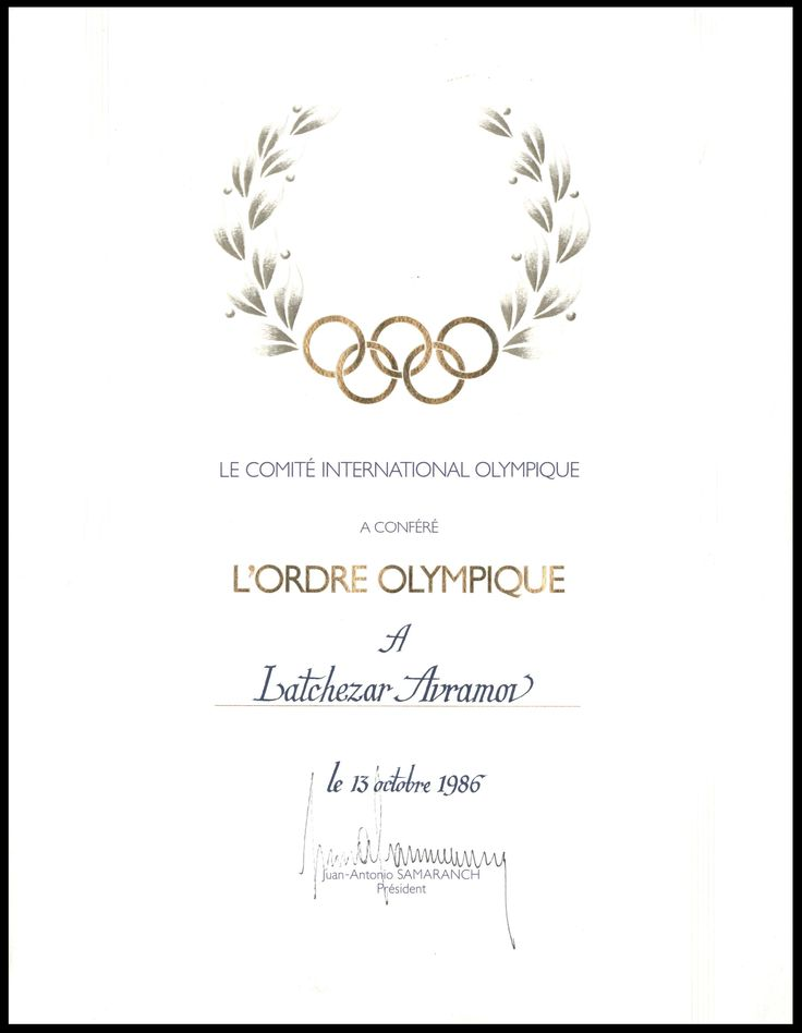 11 best go for gold flyer ideas images on pinterest olympic games white and gold olympic invitation stopboris Gallery