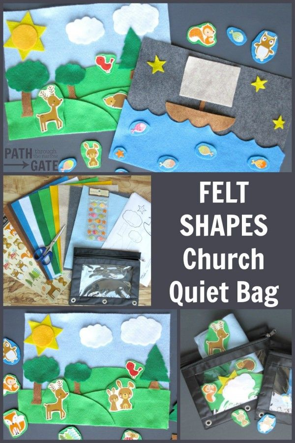 Church Quiet Bags are perfect for church services, long car trips, or visits to the doctor. Best part? You can make them, stick them in a diaper bag or purse, and forget them until you need them!
