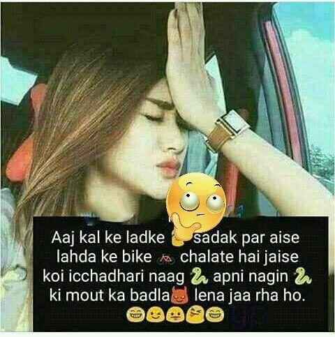 Hahaha true !!..