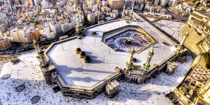 Cheap Umrah packages in Ramadan From UK