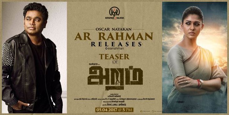 Nayanthara has been ruling Kollywood with her performances and characters in all her movies. Her next film 'Aramm' with director Gopi Nainar is complete. Nayanthara will be seen as a district collector in this film. Ramesh and Vignesh of 'Kaaka Muttai' fame are in crucial roles.  The film's teaser is all set to be launched. Yes, the teaser will be launched by...