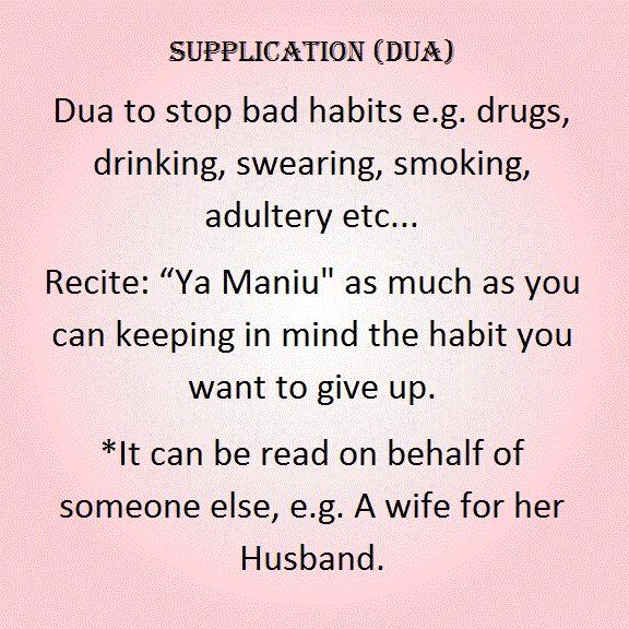 Dua to stop bad habits. (Islam)