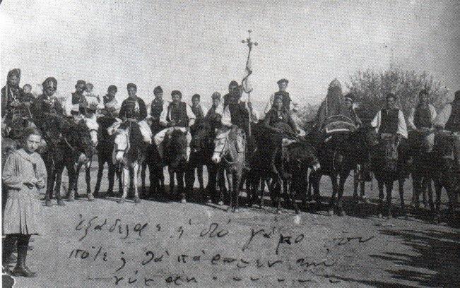 Περιοχή Σερρών. Βλάχικος γάμος με φλάμπουρο (αρχές 20ού αιώνα).  Η σημαία στο γάμο, Ελευθέριος Π. Αλεξάκης http://www.vlahoi.net