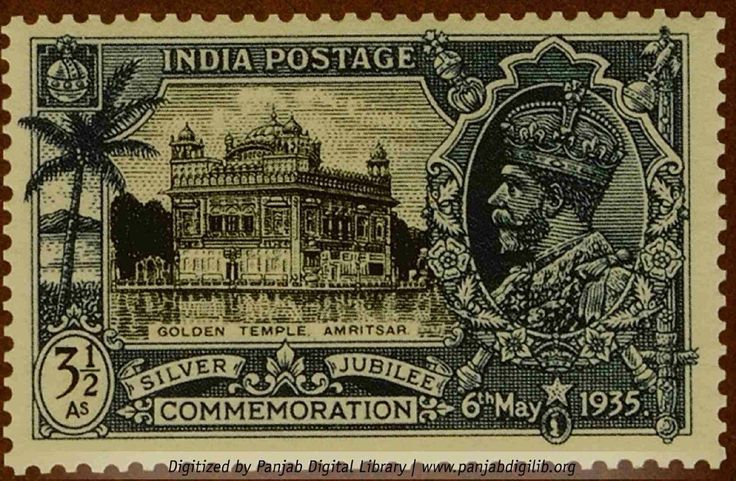 Commemorative stamp on Golden Temple, Sri Amritsar jio, issued by British Government on 6th May 1935. (PI_025715)(Thanks S.Harinder Singh on Tweeter)