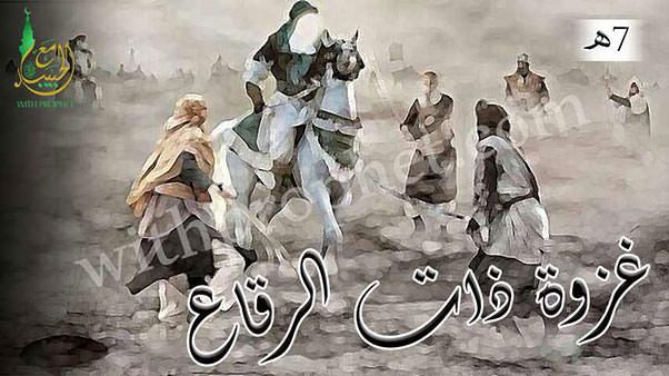 غزوة نجد Allah Painting Art