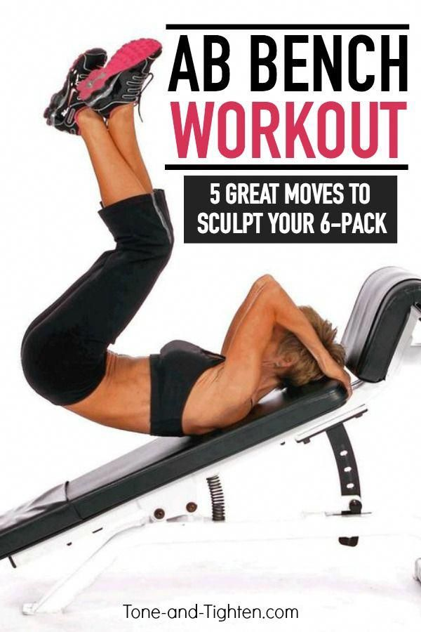 Six Pack Abs Bootcamp Workout The Toughest Ab Exercises On A Bench To Elevate Your Results From Tone And Tighten Com Truthaboutsixpackabs