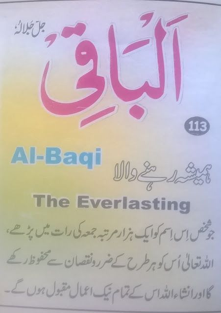 Quran Meaning In Urdu - Gambar Islami