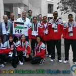 Palestinian Olympic Team 2012