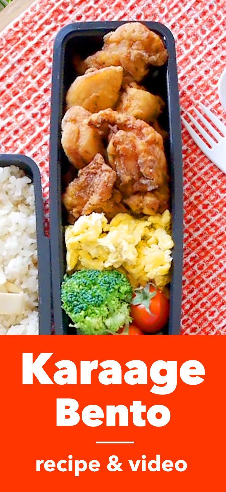 Karaage Bento! Visit our site for 100 quick and easy traditional Japanese bento lunch box recipes and ideas for adults. Pin now for later!