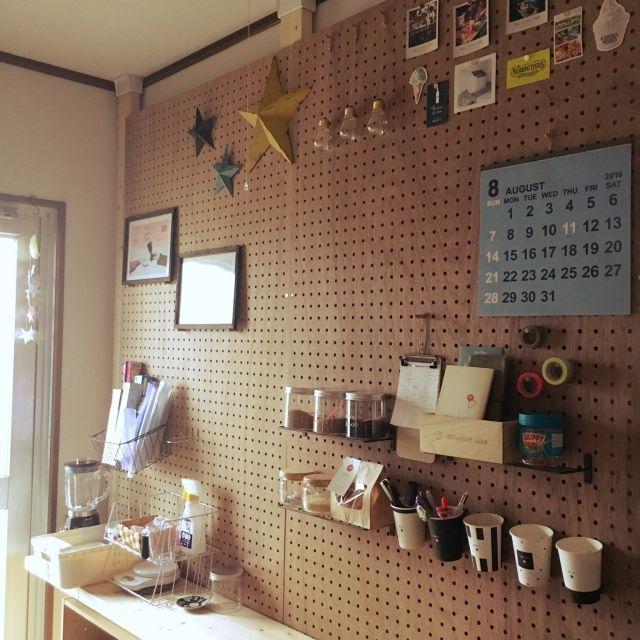 hironさんの、100均,ダイソー,キッチン壁,有孔ボード,ディアウォール,バーンスター,セリア,カラーボックス,パンチングボード,キッチン,のお部屋写真