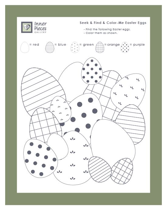 this easter themed printable activity for kids helps build visual discrimination visual figure ground