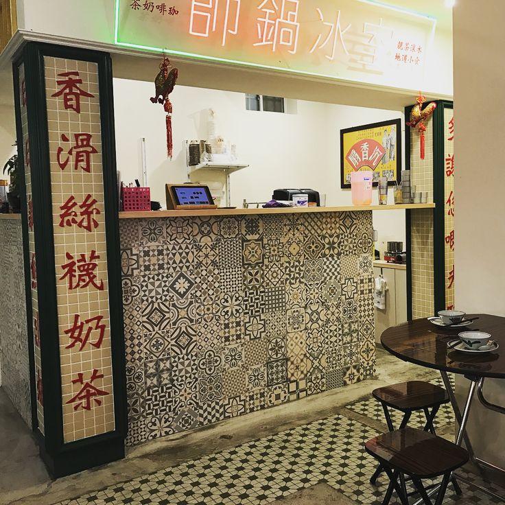 在50-60年代的冰室就是現在所說的茶餐廳  很愛吃港式所以來試試看  裝潢好像來到香港尤其是那窗外的街景  餐盤湯磁都有🐓滿可愛的  公仔麵最好吃河粉好像板條不到位  涼瓜就是苦瓜這道比較像是中式口味  炒青菜以為會是芥蘭菜結果是空心菜😞  炸雞翅跟夜市豆乳雞很像還不錯  以為很平價其實吃起來也不便宜  #台中#西屯區#港式茶餐廳#帥鍋冰室#公仔麵#沒有賣冰#露露吃