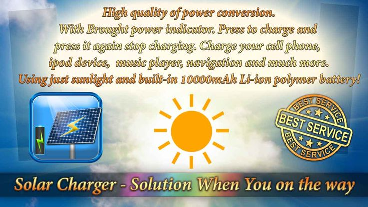 Solar charger – Solution When You on the way